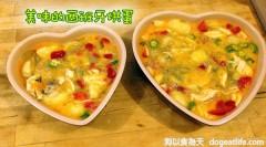 親子系列 2015狗寶貝年菜
