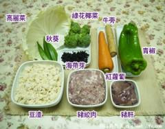 豬肉豆渣高麗菜捲