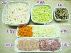 超簡單  營養蔬菜肉餅