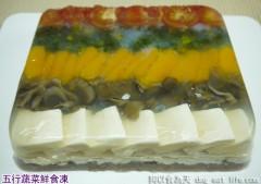 五行蔬菜鮮食凍