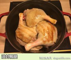 增添鮮食風味的肉品(好評預購中)