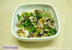 羊肉炒鮮菇飯