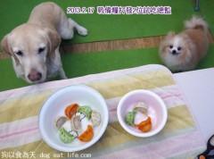 關大寶Ruby的14歲親子餐慶生PARTY~準備篇(上)