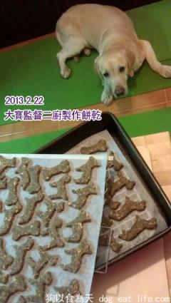 關大寶Ruby的14歲親子餐慶生PARTY~準備篇(中)